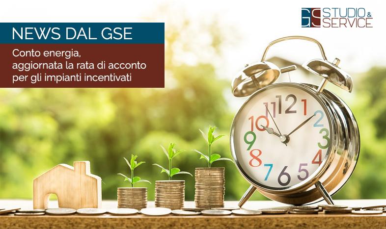 Pagamenti GSE - Aggiornamento rata di acconto